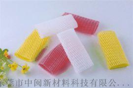 水果网套红色母,水果网套发泡色母,水果网套黄色母粒