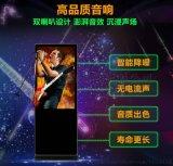 立式广告机32寸HBS-V320惠百视科技厂家直销