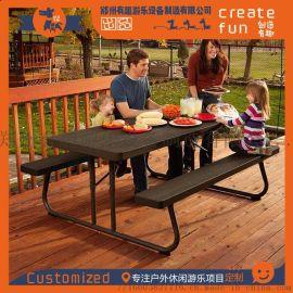 定制户外野餐桌椅公园创意休闲桌椅