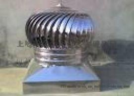 A600型屋顶自动排气扇/800型屋顶自动排风机