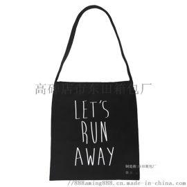 上海黃浦區、徐彙區、長寧區箱包手袋工廠定製帆布袋