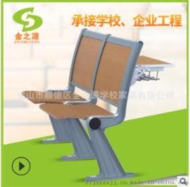 厂家直销善学合班室铝合金排椅,学校会议阶梯教室排椅