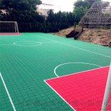 武威市雪花米拼裝地板 甘肅拼裝地板廠家
