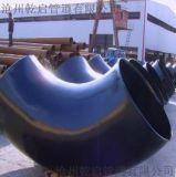 河北乾启厂家,焊接弯头厂家,90度冲压弯头,180度不锈钢弯头
