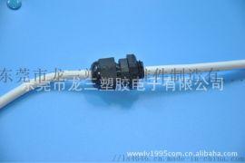 电缆固定头 M12*1.5防水接头龙三厂家供应