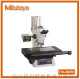 Mitutoyo三丰 测量显微镜 三丰工具显微镜176-862