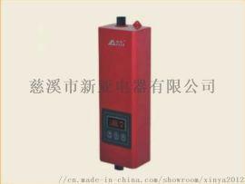 恒温小厨宝DSR-15-5W