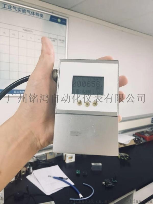 MEMF4008微型氧氮空气体质量流量计厂家