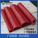 10KV紅色絕緣橡膠板配電房電廠紅色高壓絕緣膠墊5mm黑色條紋絕緣膠皮地毯