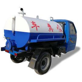 3立方三轮吸粪车 小型多功能抽粪车 全封闭吸污车