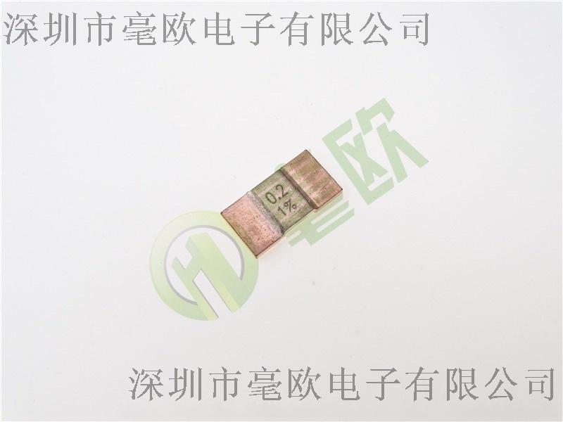 1575 (5930)-7W-0.2mR贴片电阻