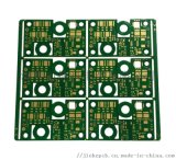 TG170刚性PCB电路板3OZ至5OZ双面线路板