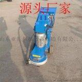 环氧地坪研磨机 混凝土路面研磨机