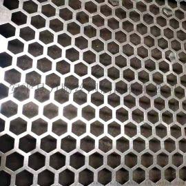 金属板网洞洞板冲孔网穿孔网