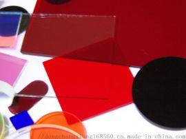 深圳滤光片厂家供应 红外滤光片 光学镜片