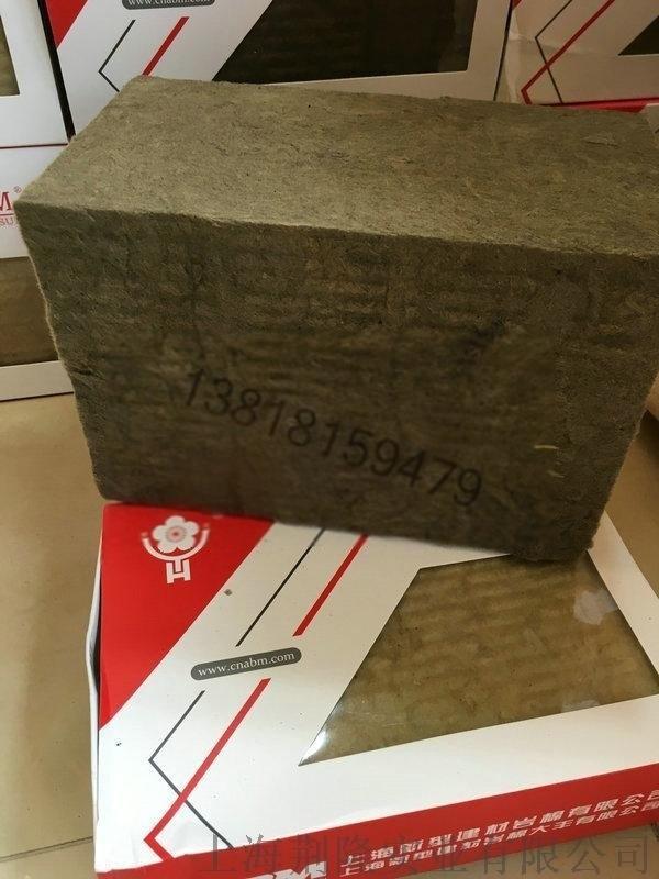 南京哪里有防火岩棉板卖 A级防火岩棉