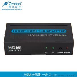 高清HDMI分配器 1x2分配器 视频分配器