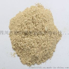 黄杞叶提取物  落新妇苷80%