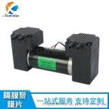 微型气泵真空泵负压泵隔膜泵活塞泵