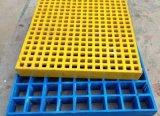 格栅 玻璃钢拦污格栅宽度 下水道格栅板