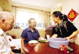 上海老人照顾,老人护理陪护,病人看护,产陪