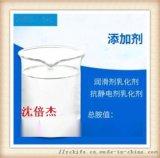 添加劑AC-1202 乳化劑