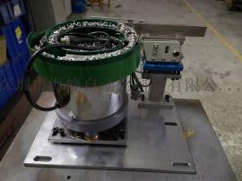 厂家供应振动盘螺丝开关电子弹簧边接器震动盘