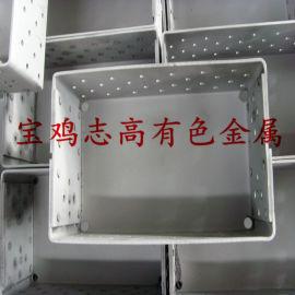钼盒 钼格栅 钼笼屉 钼料盘