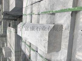 供应1000*300*150规格青石路沿石