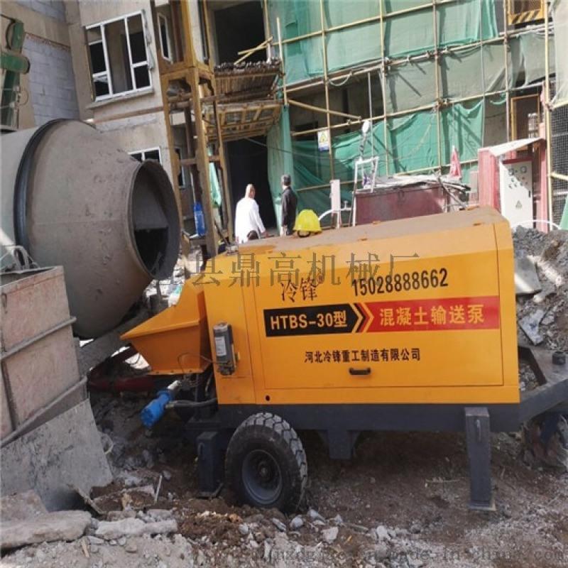 卧式混凝土砂浆地泵楼房专用