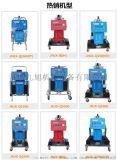 冷庫噴塗機-聚氨酯冷庫保溫噴塗機