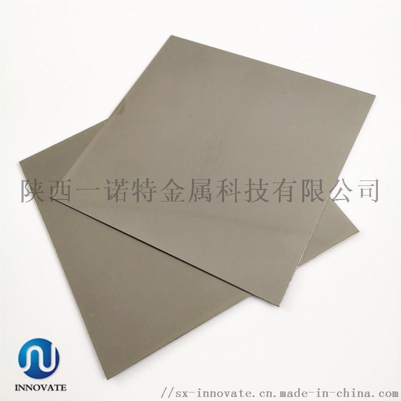 99.95%鎢板、純鎢板、鎢舟、鎢、蒸發舟