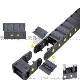 加工定制机床拖链 桥式半封闭拖链货源稳定包邮