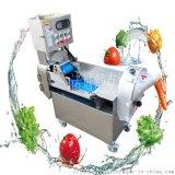 商用变频多功能根茎类切片机双头切菜机