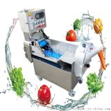 商用變頻多功能根莖類切片機雙頭切菜機