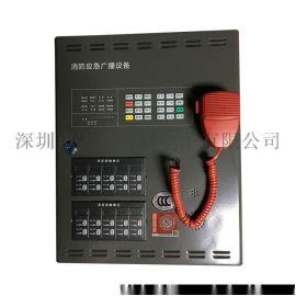 GB200/350消防应急广播设备/壁挂式广播主机