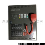 GB200/350消防應急廣播設備/壁掛式廣播主機
