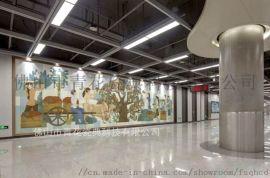 大型地铁瓷板陶瓷景观壁画