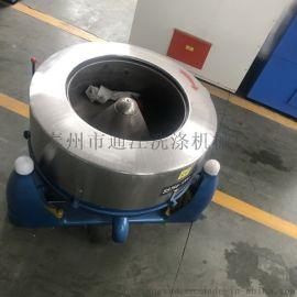通洋牌25kg离心甩干式工业脱水机