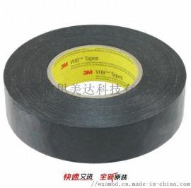 3M5906黑色VHB泡棉胶带强力 无锡思美达模切