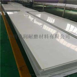 厂家直销 5mm防水防潮抗老化中空塑料瓦楞板