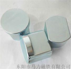 钕铁硼异型磁铁厂家 强力异形磁铁 N35钕铁硼异型磁铁
