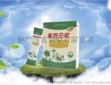会销羊奶粉,会销羊奶粉,会销中老年羊奶粉