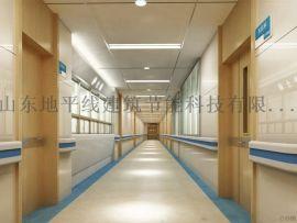 医疗洁净板在市场上普遍用于装修