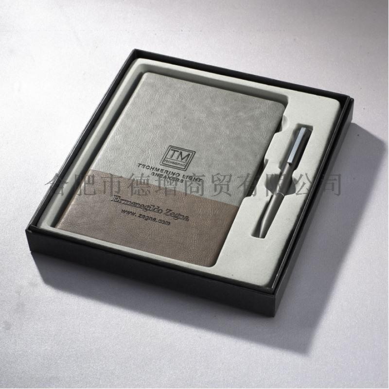 合肥笔记本子定制商务礼品套装礼盒订制可印logo记事本定做