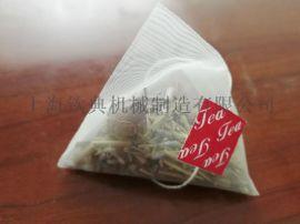 菊花茶过滤带线带标包装机 红豆薏米茶全自动包装机