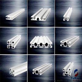 6063 T5 工业流水线铝型材