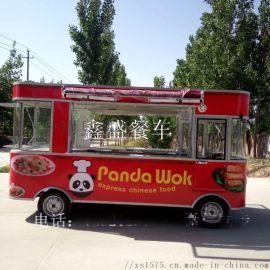 炸鸡排户外小吃车 冷饮冰激凌售卖车 品牌多功能小吃车