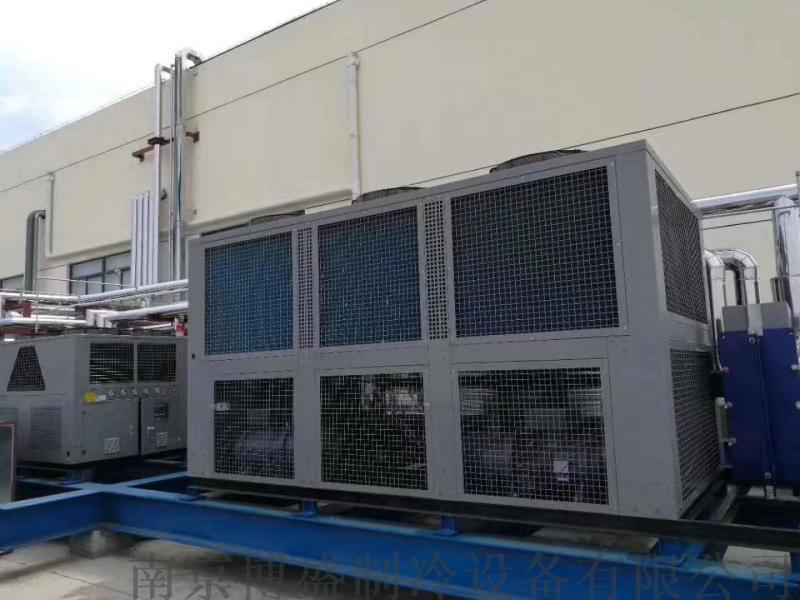 工业螺杆式冷水机 螺杆式工业冷水机
