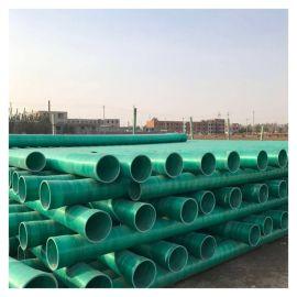 渭南夹砂管道玻璃钢压力管道